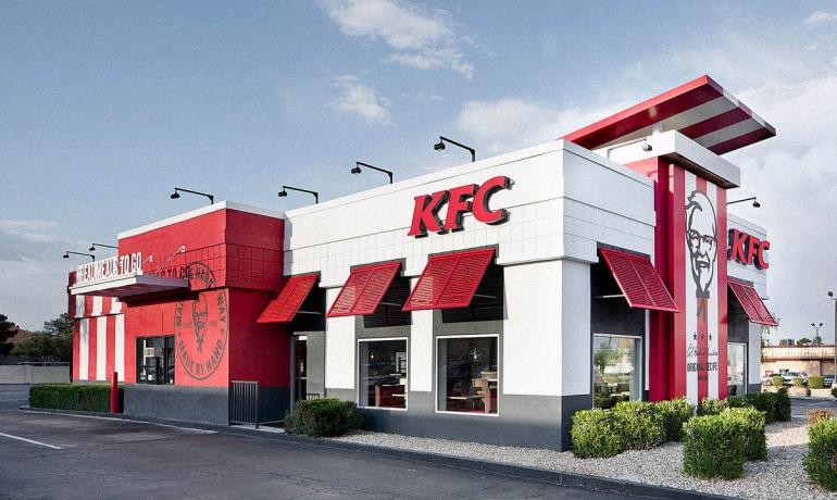 KFC | Rockford, IL