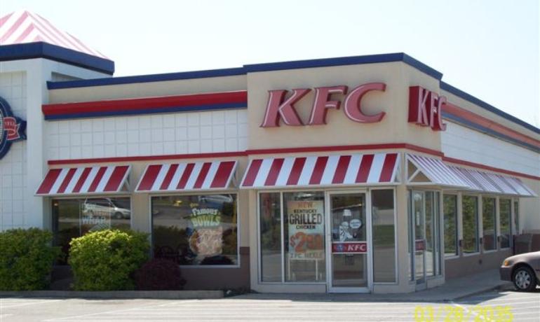 KFC | Cloverdale, IN