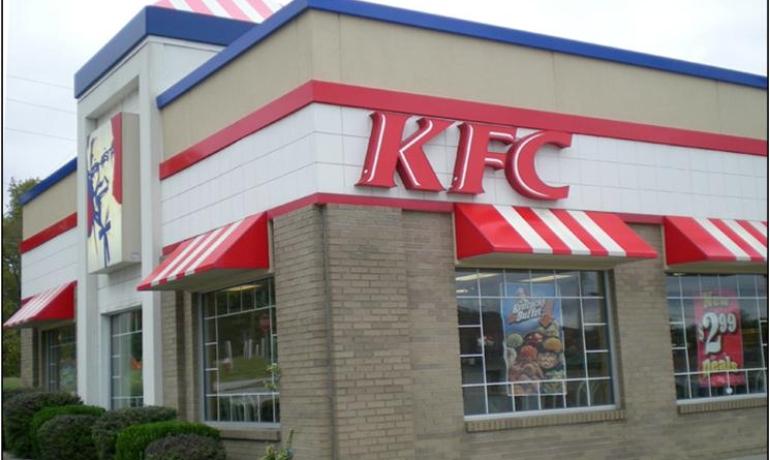 KFC | Greencastle, IN