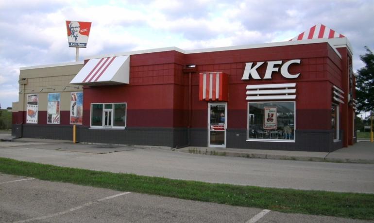 KFC | Morton, IL