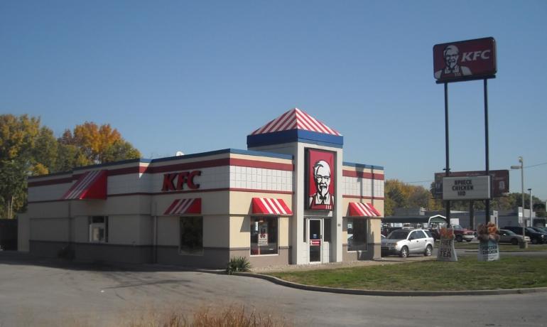 KFC | Danville, IL