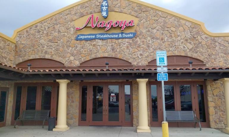 Nagoya Japanese Grill | Helena, MT